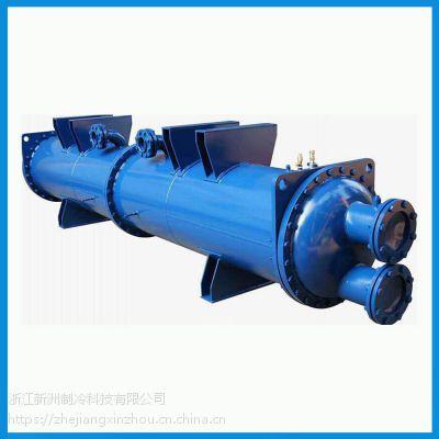 供应壳管式热泵换热器