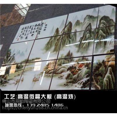 广东瓷砖,辰韵陶瓷好极了!,广东瓷砖价格