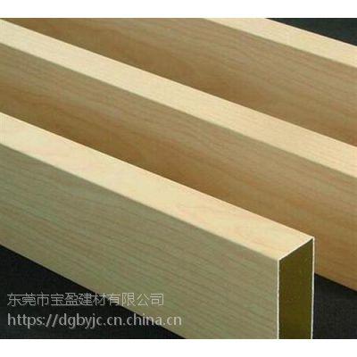 宝盈建材(图)、仿木纹铝方通、木纹铝方通