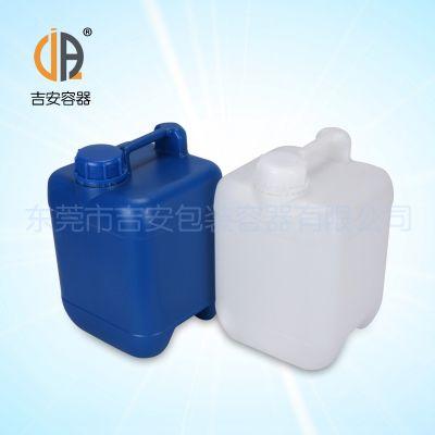 供应HDPE包装罐 5L正方罐 5kg包装化工桶