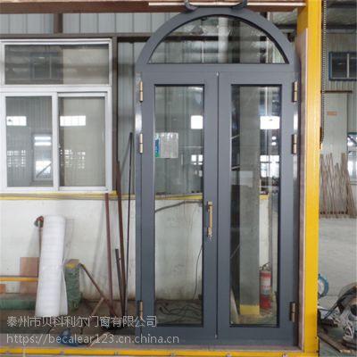 泰州市贝科利尔拱形顶铝包木门窗个性化定制