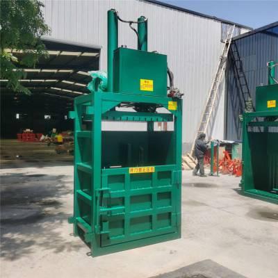 废不锈钢自动捆包机厂家 佳鑫废品回收压缩打包机 薄膜压块机价格