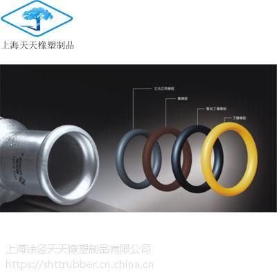 专业生产耐高温白色硅橡胶密封垫 防尘帽 来图开模 非标定制