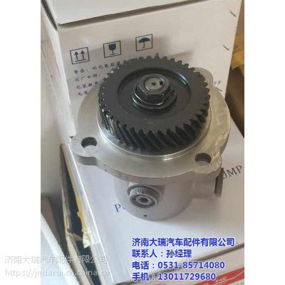 助力泵、济南大瑞、612600130266助力泵