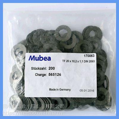 供应西安碟形弹簧/汉中碟簧/盘形弹簧/mubea/弹垫