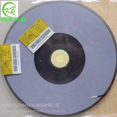 廠家直銷 acf導電膠 白色環氧樹脂灌封膠 CP9731SB導電膠