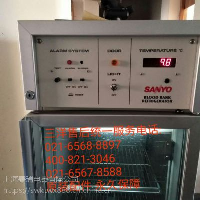 三洋更换电池-上海SANYO冰箱售後维修检修电话