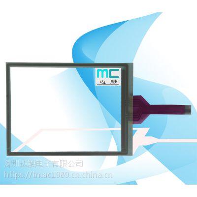 M-TouchGUNZE 全新 G05701触摸板5.7寸 8线触摸屏G-22