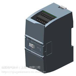 江苏总经销商供应西门子原装现货S7-1200扩展模块输出德国进口欢迎订购