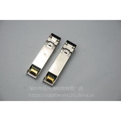 二手原装博科57-1000117-01 8G -850nm 多模光纤模块
