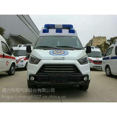 江铃全顺长轴福星顶精神病医院专用救护车