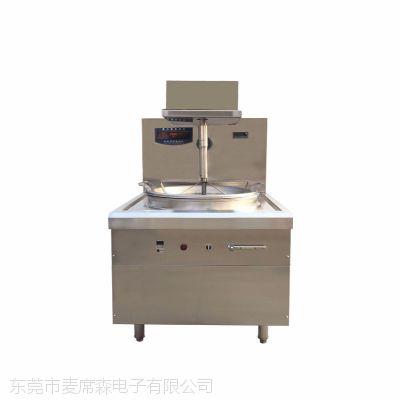 方宁小型自动熬糖机 电磁自动熬煮锅 大功率糖化机图片