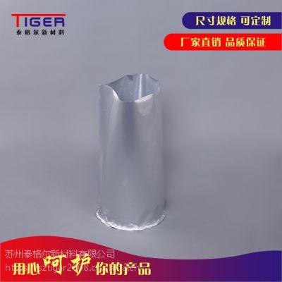 铝箔圆底袋厂家泰格尔