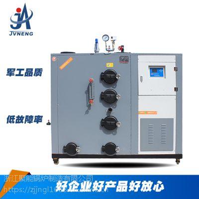 免办证锅炉低压 200公斤全自动蒸汽发生器 0.2T生物质锅炉 立式室燃炉 LHG0.2-0.7S