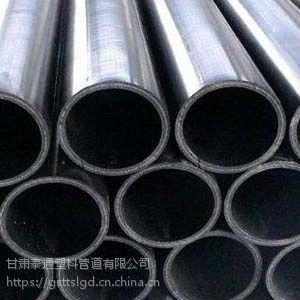 供甘肃金昌钢骨架复合管和永昌PE-RTⅡ型保温管