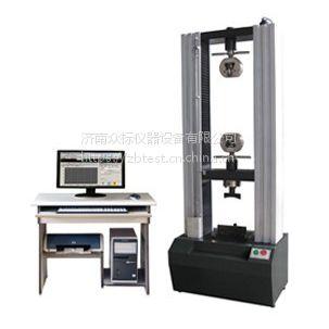 供应济南众标仪器WDW-600微机控制电子万能试验机