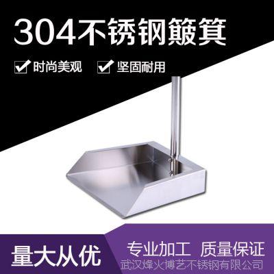 厂价直销订制美观坚固耐用可拆卸304不锈钢加厚簸箕畚垃圾斗