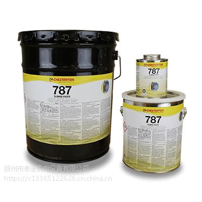 Chesterton/赤士盾 787滑动润滑脂 美国进口润滑油