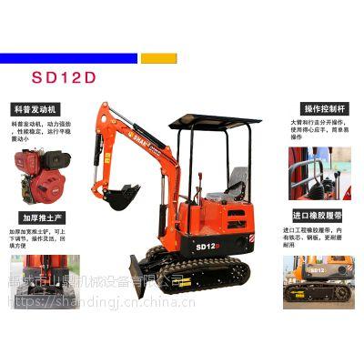 广西城镇建设用多功能小挖机