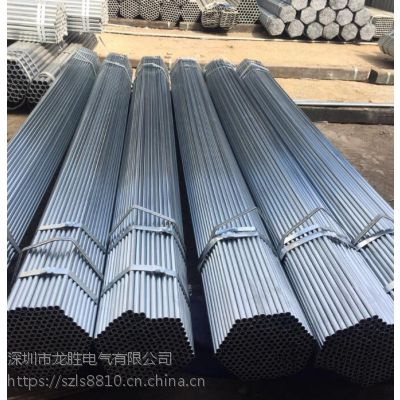 KBG镀锌穿线管/金属套管/JDG/穿线管 走线管 4分管镀锌电线管 龙胜厂家生产