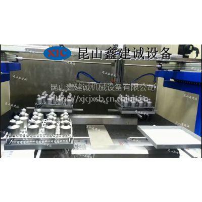 昆山鑫建诚喷涂设备xjc-5.0海尔洗衣机刹车件往复机