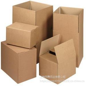 上海民青纸业 奉贤金汇纸箱厂 三层瓦楞纸板 纸箱纸盒