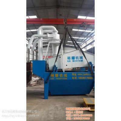 细砂回收系统,裕顺机械,细砂回收系统产量