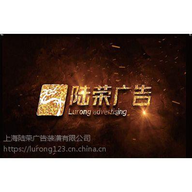 上海户外媒体招租 户外广告投放 宝山广告找租 上海陆荣供
