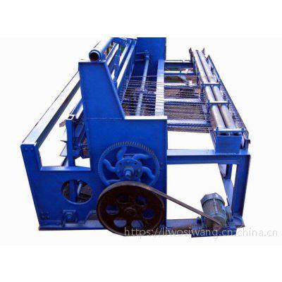 供应山西全自动一体化轧花网编织焊接机一年包换终身保修