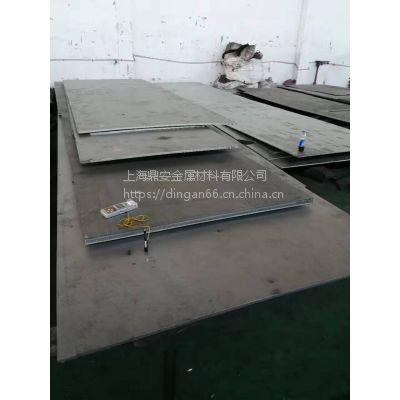 7Cr17MoV不锈钢板