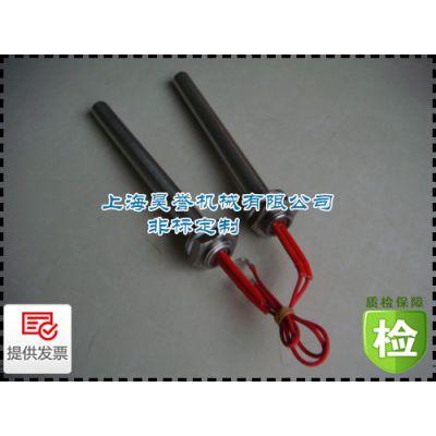 上海昊誉供应单头电热管模具电热管