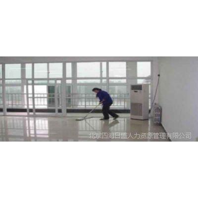 北京室内开荒保洁|室内开荒保洁报价