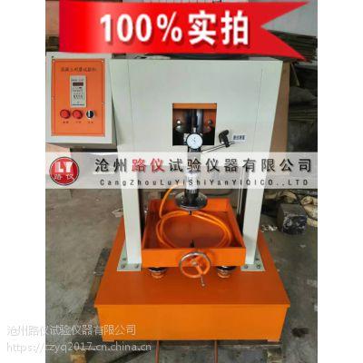 混凝土及无釉砖专用钢轮耐磨试验机