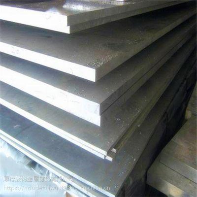 厂家日本进口铝及铝合金SUS7075铝板材规格齐抗腐蚀耐磨性强圆棒批发价