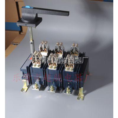 HH15-250/3 QSA-250A隔离开关熔断器组