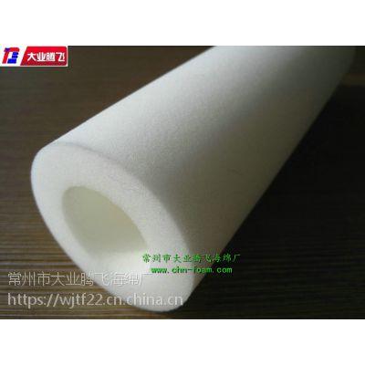 聚氨酯海绵管 泡棉管