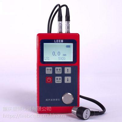 里博(leeb)超声波测厚仪TT130g /TT110g/TT100g 厂家直销 包邮