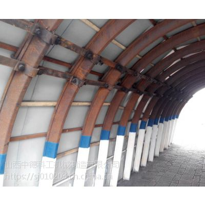 槽钢金属钢材弯拱机弯曲成型机型材弯大弧机隧道支护拱形机加固用