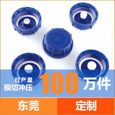 乳白色食品级pet片材模切冲型 瓶盖耐酸碱环保pet垫片加工定