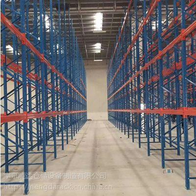 高位重型货架定做,高层横梁式货架设计制造,能达冷轧钢仓储设备供应