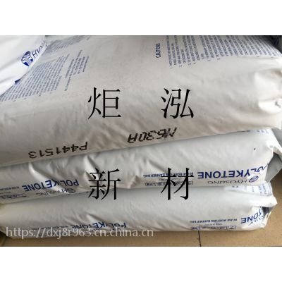 长期供应韩国晓星POK/M330F,食品包装用/高阻隔性/连接器,插头