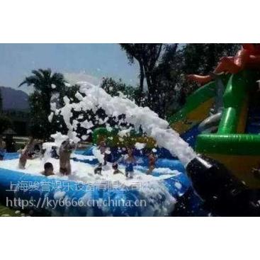 上海杭州暖场互动活动泡沫机出租,水上冲关,移动支架水池出租