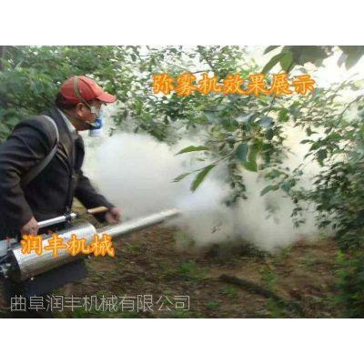 迷你型脉冲式烟雾机 小型手提式挖树机 轻便型润丰工厂价出售