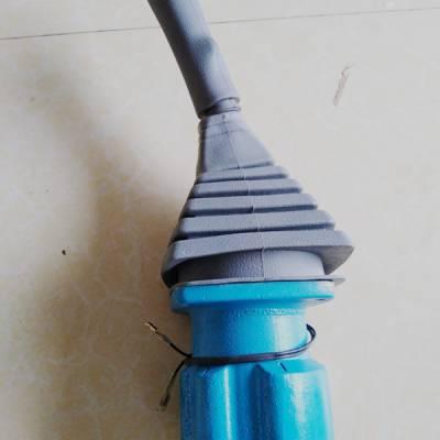 挖掘机液压先导液控多路阀控制手柄 先导控制专用手柄 带按钮喇叭YDL-L20