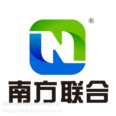 广东服务器托管,IDC机房提供的服务,一对多,贴心为客户着想