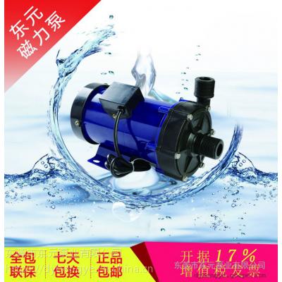 供应东元高扬程高密封性液下自吸泵_大流量氟塑料自吸离心泵