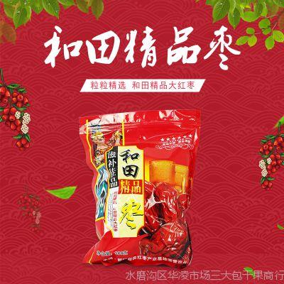 新疆特产和田精品红枣 肉厚核小果型饱满大枣 新疆干果特产500g装