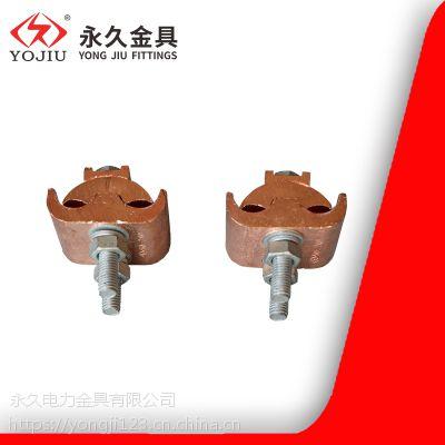 异型铜并沟线夹JBT 异型铜铝接线夹,跨径电缆器 永久金具