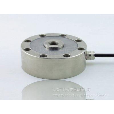 安徽天光轮辐式试验机传感器TJH-4B拉力试验机传感器,拉压两用传感器