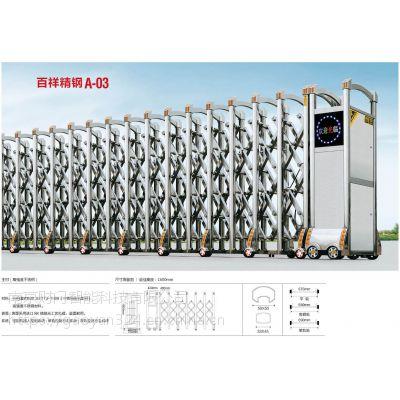 合肥电动伸缩门厂家15150641112